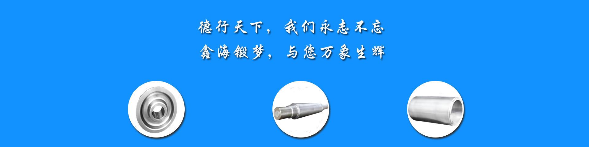 山西永鑫生nba直播比赛转播网站厂